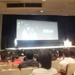 「第7回 日本の福祉現場力を高める研究大会」参加レポート