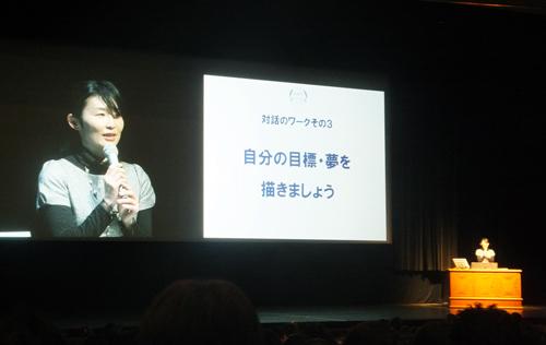 未来をつくるkaigoカフェ主宰・高瀬さんの特別講演