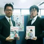 NPO法人「地域精神保健福祉機構コンボ」インタビュー【その1】