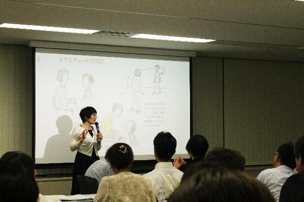 ホスピタリティ☆プラネット勉強会でユマニチュードの実践について講演した本田美和子氏