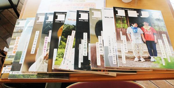 障がい者の就労環境の向上を支援する季刊誌「コトノネ」