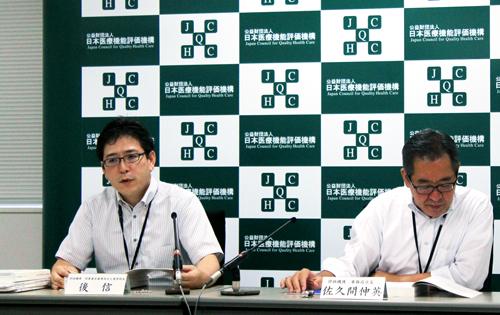 日本医療機能評価機構による医療事故報告件数の公表