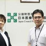 「病院の教科書」として、日本の医療を下支え! 公益財団法人日本医療機能評価機構・後(うしろ)理事をインタビュー