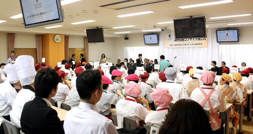 メディカル給食協会主催 治療食等・調理技術コンテスト開会式