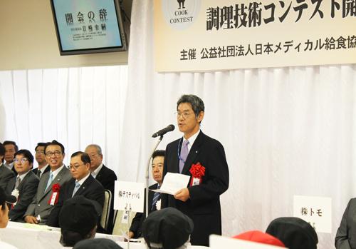 開会の辞を述べる岩崎実行委員長(日本メディカル給食協会副会長)