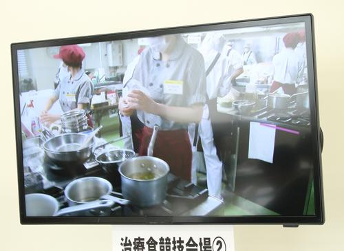 モニター中計では、調理の様子を間近で見ることができる