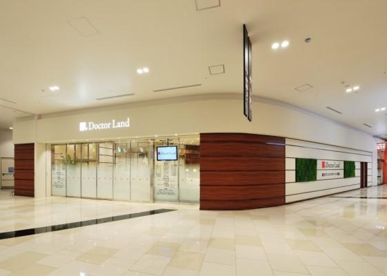 白報会が手掛ける「ドクターランド」は地域の大型商業施設に開設されている