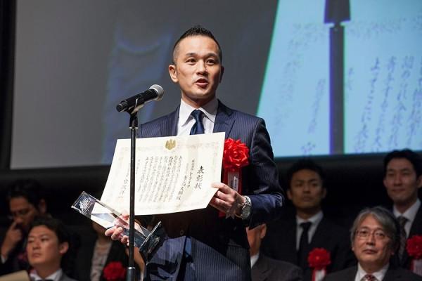 オーラルピース事業で経産大臣賞を受賞
