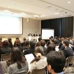 歯科医療の最先端を探求する。公益社団法人日本歯科先端技術研究所 学術大会レポート
